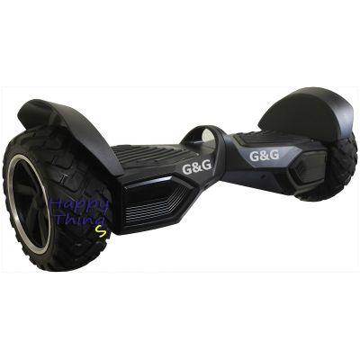"""Гироскутер G&G Hummer 8,5"""" металл"""