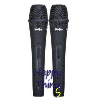 Комплект из микрофонов MadBoy Tube-022