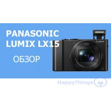Обзор Panasonic Lumix DMC-LX15