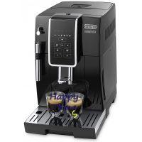 Кофемашина DeLonghi ECAM 350.15.B Dinamica