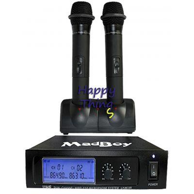 Беспроводные микрофоны MadBoy U-Tube 20R 2 шт.