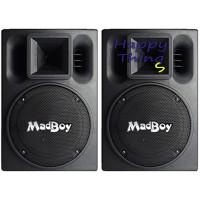 Активная акустическая система MadBoy Bonehead-208 - 2 шт.